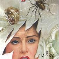 Tareek Khandar Novel By Pervez Bilgrami Pdf Free