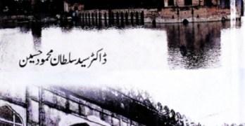 Tareekh e Sheikhupura By Syed Sultan Mehmood Pdf