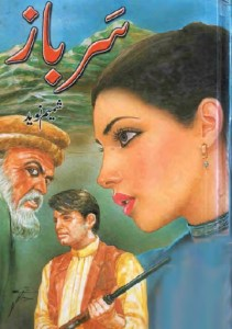 Sarbaz Novel By Shamim Naveed Pdf Download
