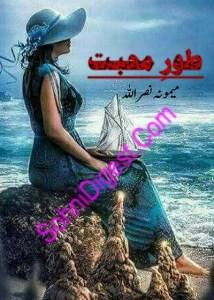 Toor e Mohabbat Novel By Memoona Nasrullah Pdf