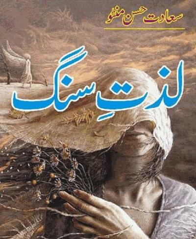 Lazzat E Sang Afsane By Saadat Hasan Manto Pdf