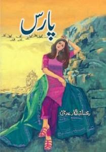Paras Novel By Rukhsana Nigar Adnan Pdf Download