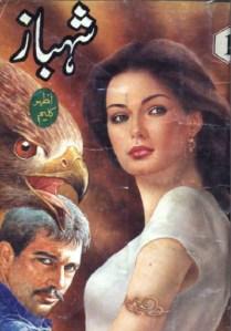 Shahbaz Novel By Azhar Kaleem MA Pdf Download