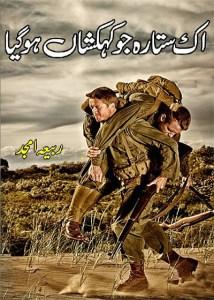Ik Sitara Jo Kehkshan Hogia By Rabeea Amjad Pdf