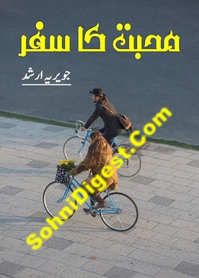 Mohabbat Ka Safar Novel By Javeria Arshad Pdf