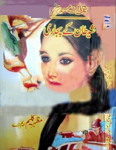 Shetan Ke Pujari Novel By Mazhar Kaleem MA Pdf
