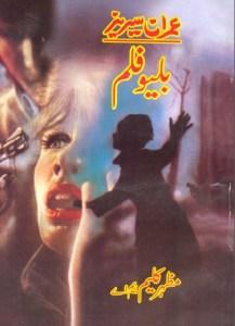 Blue Film Imran Series By Mazhar Kaleem Pdf
