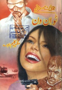 Two In One Imran Series By Mazhar Kaleem Pdf