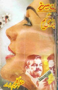 Bloody Game Imran Series By Mazhar Kaleem Pdf