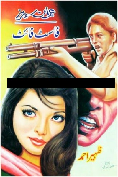 Fast Fight Imran Series By Zaheer Ahmed Pdf
