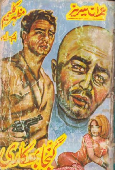 Ganja Bhikari Imran Series By Mazhar Kaleem Pdf