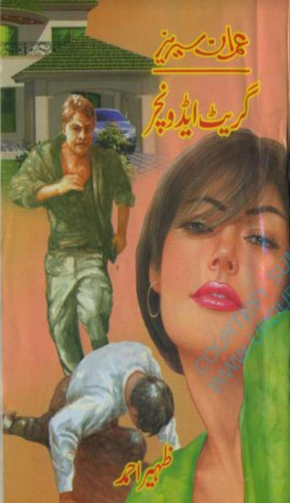 Great Adventure Imran Series By Zaheer Ahmed Pdf