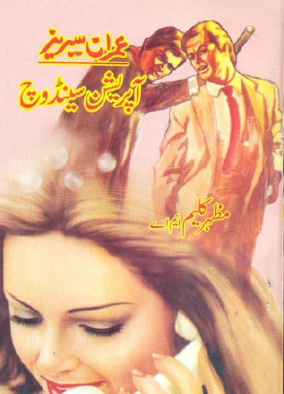 Operation Sandwich Imran Series By Mazhar Kaleem Pdf