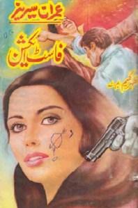 Fast Action Imran Series By Mazhar Kaleem MA Pdf