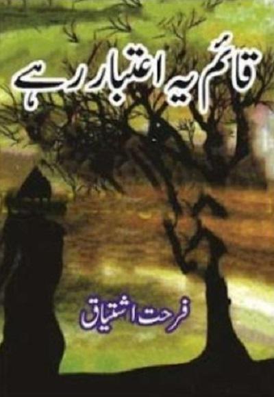 Qaim Ye Aitbar Rahe Novel By Farhat Ishtiaq Pdf