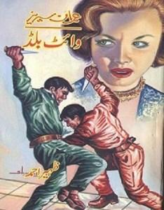 White Blood Imran Series By Zaheer Ahmed Pdf