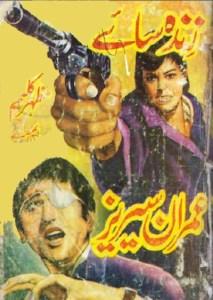 Zinda Saye Imran Series By Mazhar Kaleem Pdf