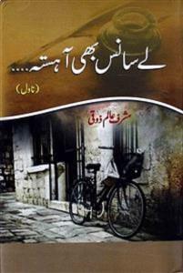 Le Sans Bhi Ahista Novel By Musharraf Alam Zauqi Pdf