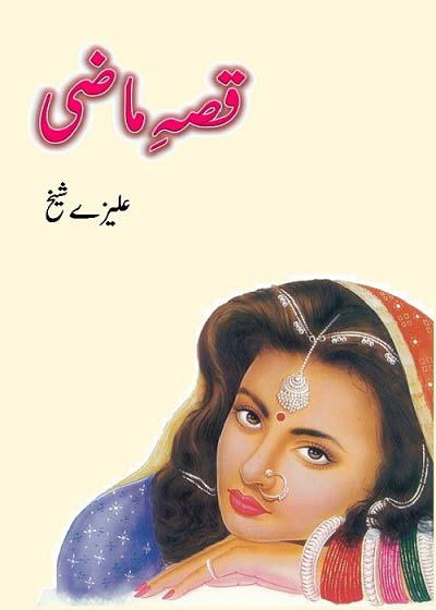 Qissa e Mazi Novel By Alizay Sheikh Pdf