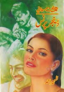 Danger Prince Imran Series By Zaheer Ahmed Pdf