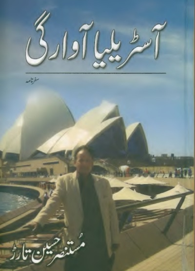 Australia Awargi By Mustansar Hussain Tarar Pdf
