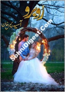 Rubaru Novel By Asia Raees Khan Pdf Download