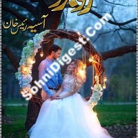 Rubaru Novel By Asia Raees Khan Pdf Download