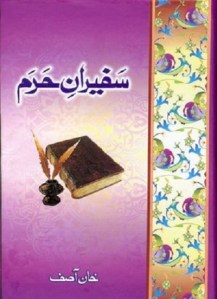 Safeeran E Haram By Khan Asif Pdf