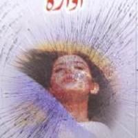 Awara Urdu Novel By Zulfiqar Arshad Gilani Pdf