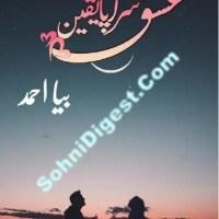 Ishq Sarapa Yaqeen Novel By Baya Ahmad Pdf