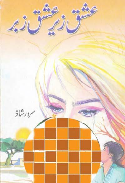 Ishq Zair Ishq Zabar Novel By Sarwar Shaz Pdf