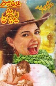 Ladies Mission Imran Series By Mazhar Kaleem Pdf