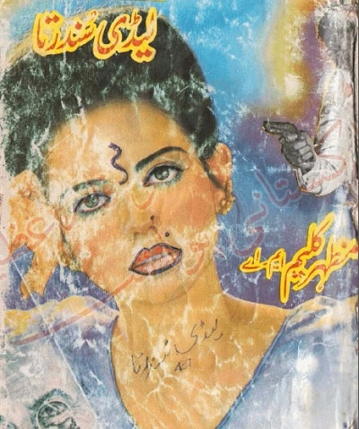Lady Sundarta Imran Series By Mazhar Kaleem Pdf