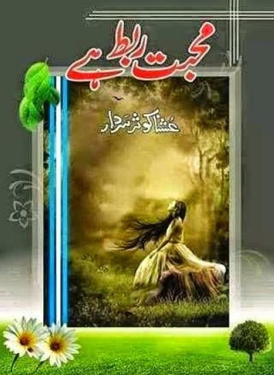 Mohabbat Rabt Hai By Ushna Kausar Sardar Pdf