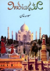 India Urdu Safarnama By Sabooha Khan Pdf