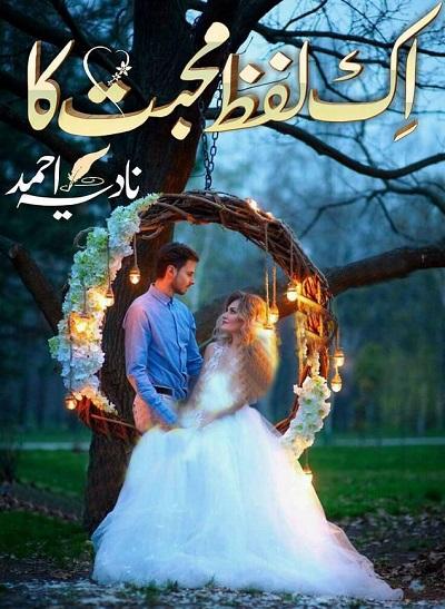 Ik Lafz Mohabbat Ka Novel By Nadia Ahmad Pdf