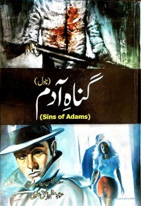Gunah e Adam Novel By Mazhar Ul Haq Alvi Pdf