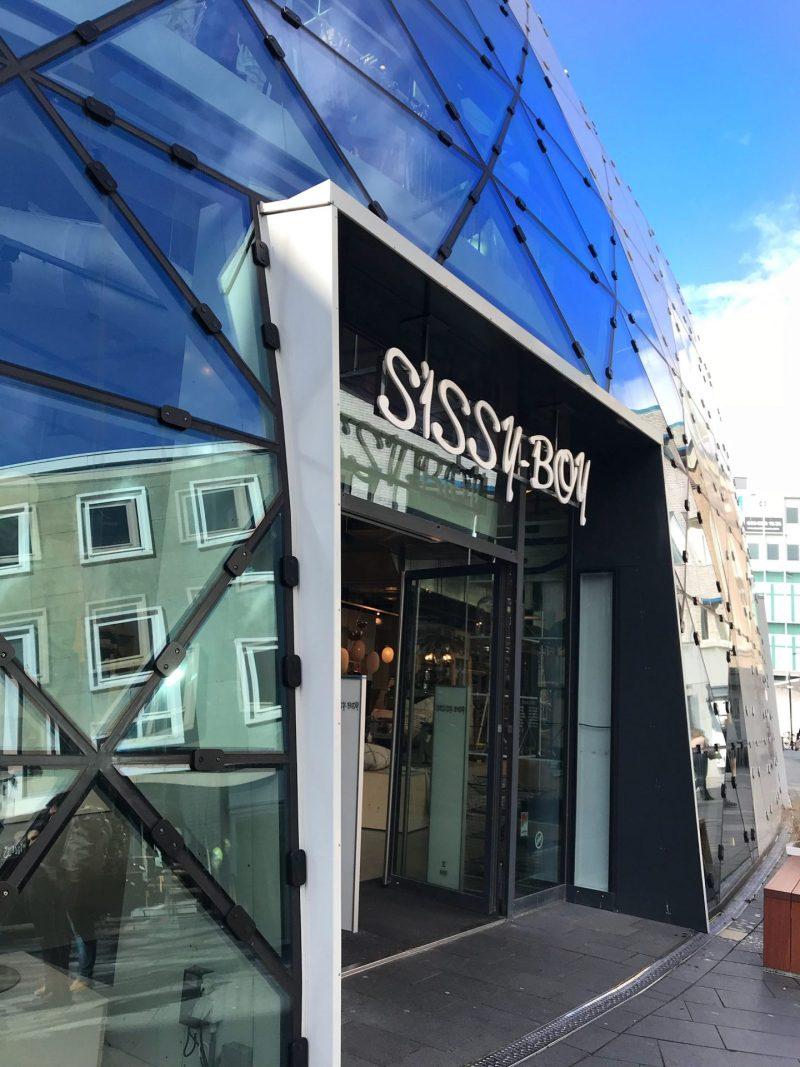 Sissy-Boy Flagship Store Blob Building Eindhoven