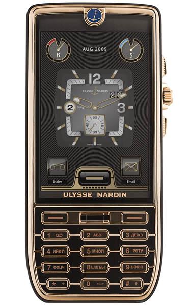 Ulysse Nardin Chairman smartphone - Gold