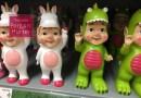 Garden Gnomes @ Asda