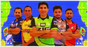 Haier Pakistan Cup 2016 Schedule Time Table, Teams, Captains, Telecast TV
