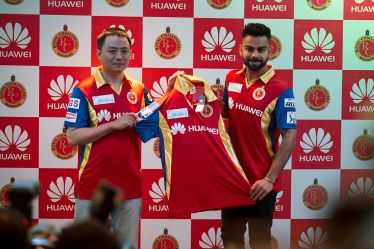Royal Challengers Bangalore RCB Team For IPL 2016 Jersey,