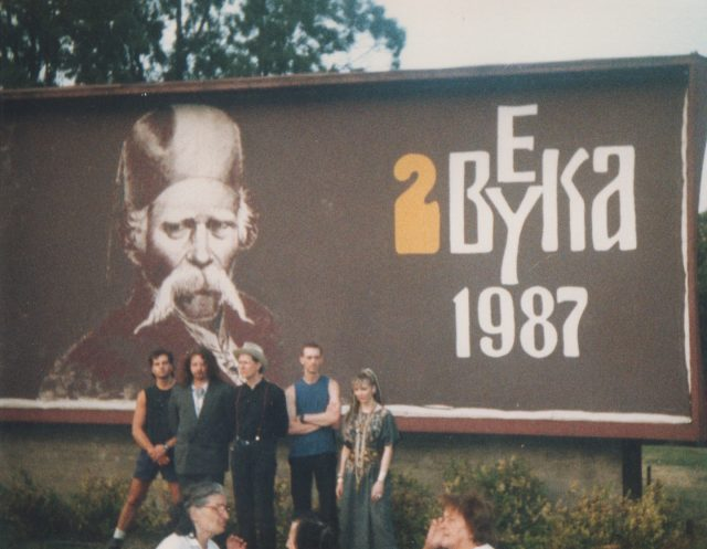 BAND IN FRONT OF CYRILLIC SIGN 1987
