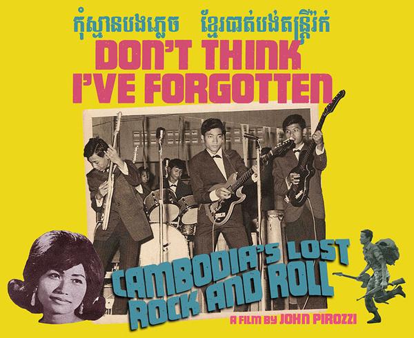 CambodiasLostRockAndRoll