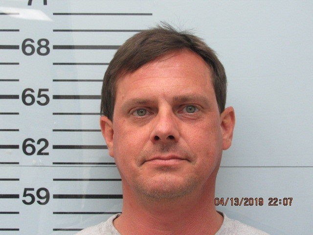 Oxford, Mississippi Man Arrested for Burglary of a Pharmacy