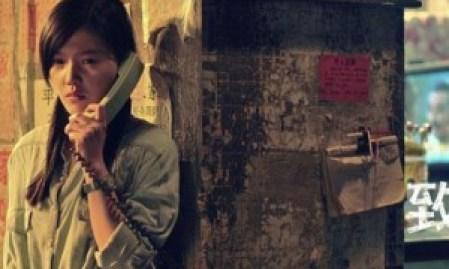 Zishan Yang