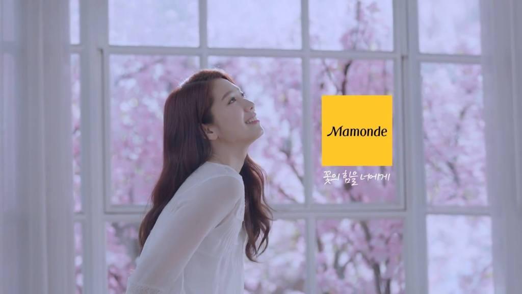 Mamonde: Park Shin Hye