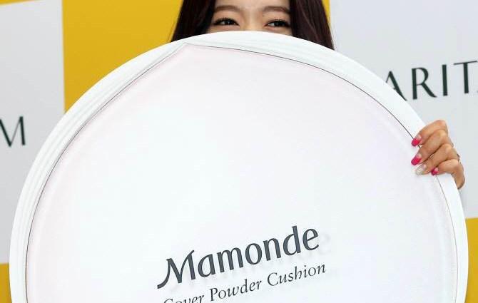 Park Shin Hye Fan Signing Event For Mamonde In Gangnum, South Korea