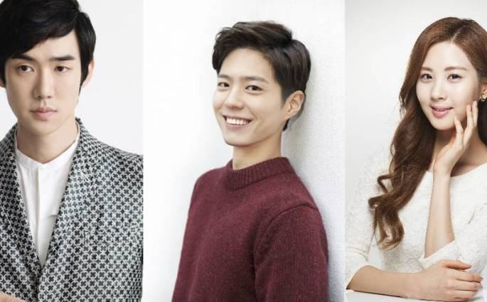 Running Man Episode 293: Park Bo Gum, Yoo Yun Suk and Seohyun Guests On The Variety Show