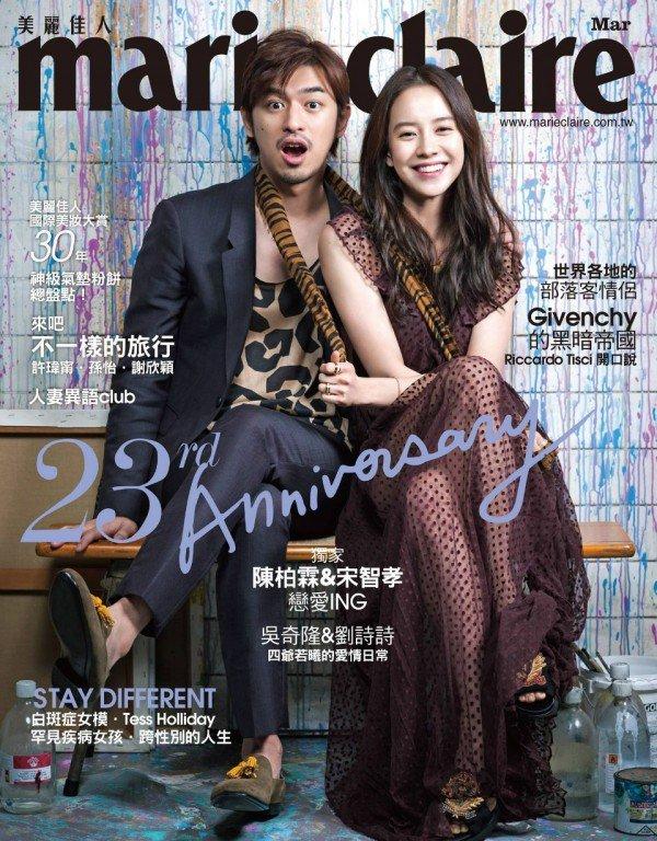 Chen Bolin and Song Ji Hyo